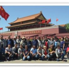 DEALERS APPRECIATION TRIP TO CHINA PT. KENSO INDONESIA
