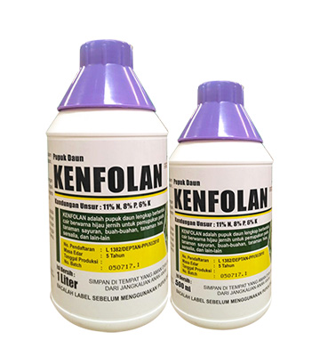 product_kenfolan